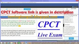 CPCT EXAM | CPCT LIVE TEST | CPCT MOCK | MP CPCT | CPCT TYPING