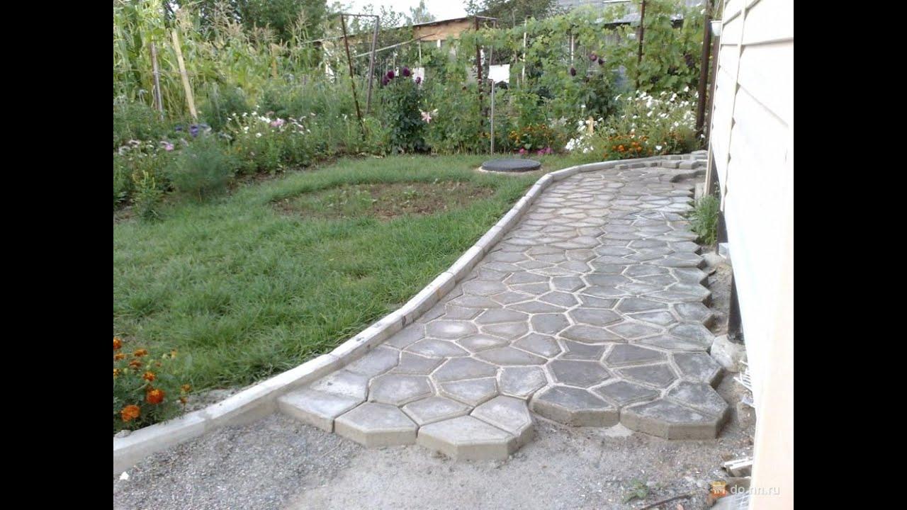 Где в Челябинске купить формы для тротуарной плитки - YouTube
