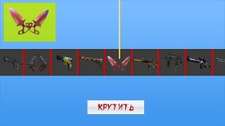 Construct 2 | Система открытие кейсов CS:GO, как сделать?