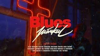 Смотреть клип Markul - Blues