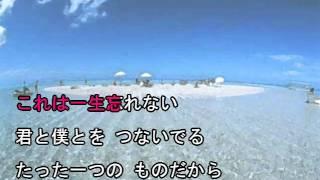 Repeat youtube video 恋のダイヤル6700 カラオケ