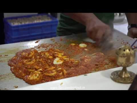 Indian Street Food | The BIGGEST Egg Curry Ever | Indian Egg Dishes