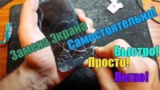 видео Ремонт планшета ASUS ZenPad 8.0 Z380C