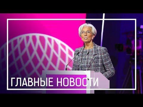 Новости Казахстана. Выпуск от 16.05.19 / Басты жаңалықтар