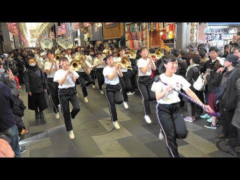 京都橘高校吹奏楽部 2019京都さくらパレード  街頭パレード Kyoto Tachibana SHS Band
