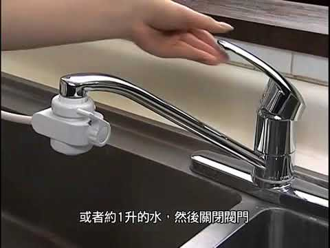 E Cleaning 清洗說明  還原水® Sub Chinese