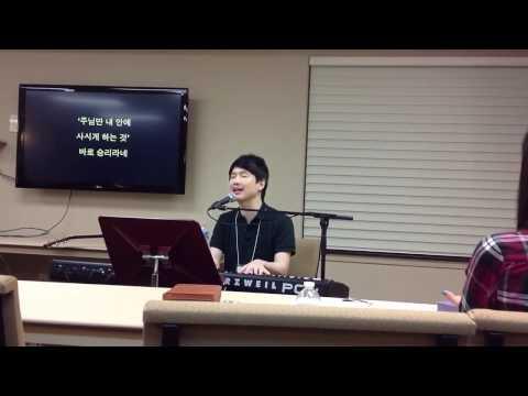 승리-강명식(King's region worship leaders retreat at Dallas)