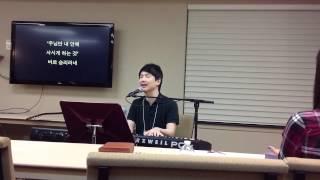 승리-강명식(King's region worship leaders retreat at Dallas) Mp3