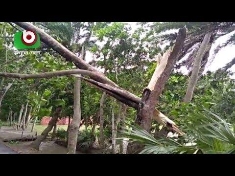 বিকেলেই নিস্তেজ হবে ঘূর্ণিঝড় 'ফণী' | Foni In Bangladesh | Today Bangla News |  Arif | 04May19