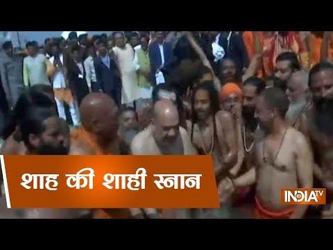 BJP Chief Amit Shah & UP CM Yogi Adityanath Take A Holy Dip At The Kumbh Mela