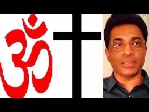 येशु का इंटरव्यू धर्म परिवर्तन को लेकर - Jesus' interview for conversion - Joseph Paul Hindi bible