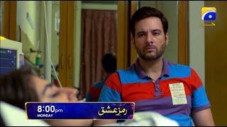 Ramz-e-Ishq   Digital Promo   Meekal Zulfiqar   Hiba Bukhari   Har Pal Geo