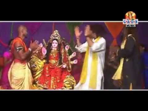 Te Jhopat Aabe Woh - Diyena Ke Anjor - Dakalu Yadav - Chhattisgarhi Devotional Song