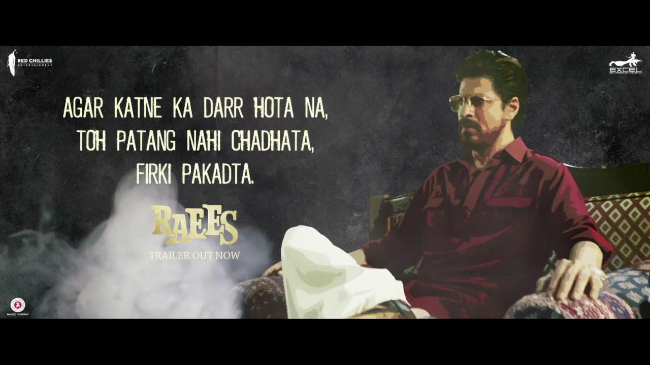 Raees Ki Dialogue Baazi Fearlessly Like Raees Shah Rukh Khan Releasing 25 January Youtube