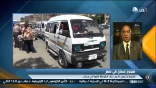 فيديو.. نور الدين: لايوجد داعشي واحد في مصر
