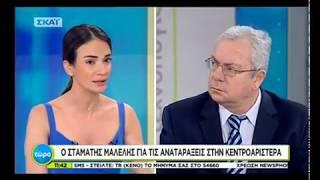 Ο Σταμάτης Μαλέλης μιλάει για τις αναταράξεις στην κεντροαριστερά