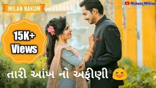 Tari Aankh no afini  || Tari bol no Bandhani || best whatsapp status|| #milannakum