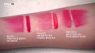 [STYLEMCLIP]로드샵 '리퀴드 립스틱' 3종 발색 비교 (Liquid Lipstick Review)-Korean Cosmetics