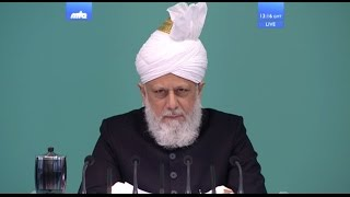 English Translation: Friday Sermon on March 10, 2017