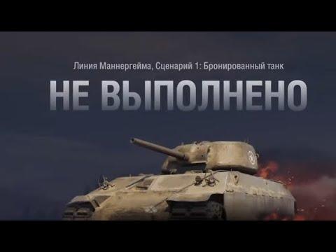 ПРОТЕСТИЛ ФИЗИКУ - Видео онлайн