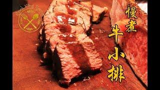 慢煮牛仔骨   好似牛柳咁滑!!   - Sous Vide Beef Short Ribs with Anova   Tenderloin Texture!!  