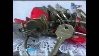 Ключи от новых квартир в Самаре вручили дольщикам, которые ждали этого события 13 лет