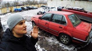 Ч1. BMW E30 325iX Нашел брошенную машину !