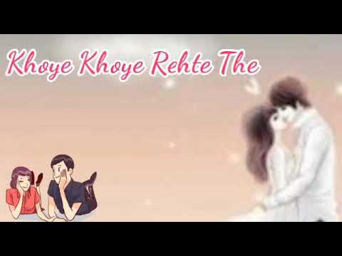 Jaage Jaage Rehte The(Subscribe And Share)|Free Download Link