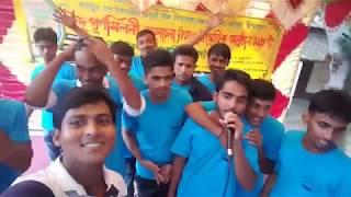 Download Video Moina Moti nodir pare sotto ekti gram || ময়না মতি নদীর পাড়ে ছোট্ট একটি গ্রাম || Mahmud bag students MP3 3GP MP4