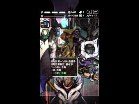 """Terra Battle MFF (Route D) final boss 1 turns kill with """"Magic Boob"""" 路線D尾王一回殺"""