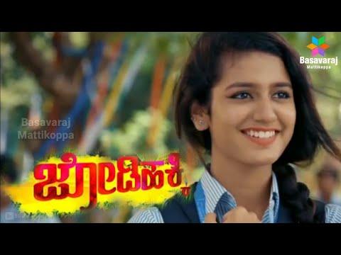 !!ಜೋಡಿಹಕ್ಕಿ!! Jodi Hakki musical what's app status video kannada    serial music whatsapp status