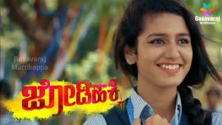 !!ಜೋಡಿಹಕ್ಕಿ!! Jodi Hakki musical what's app status video kannada || serial music whatsapp status