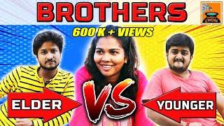 Elder bro vs younger bro | Ambani shankar vs Chweet Sathish | Thirsty Crow