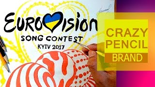 Eurovision 2017 Ukraine  Drawing  Евровидение 2017 Украина