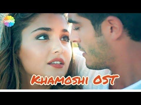 Khamoshi OST Feat Hayat and Murat (Best Sad Song)