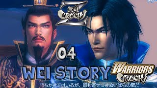 Musou Orochi Z (PC Gameplay with Commentary) 04 ENDING Cao Mengde slays Orochi, Cao Pi gets snobbed!