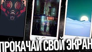 видео 4 необычных способа применения Авиарежима на iPhone