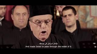 Video Psalm 135 - SEM & Arkhon Protopsaltis Theodoros Vassilikos download MP3, 3GP, MP4, WEBM, AVI, FLV April 2018