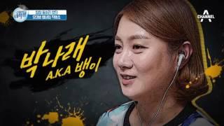 [예능]오늘부터대학생_10회