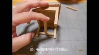 ダンボールで作るドールハウス ベーシックテーブルの作り方Dollhouse made from corrugated paper   How to make a basic table
