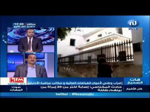 عبد الله القمودي : إضراب وطني لأعوان القباضات المالية و مكاتب مراقبة الأداءات