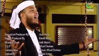 Hafiz Abu Bakar I Naboowat Main Risalat Main I Soulful Naat I Best Kalam
