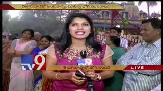 Bhogi fever grips Vijayawada & Guntur - TV9
