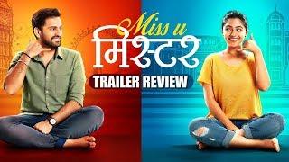 Miss U Mister | Trailer Review | Siddharth Chandekar & Mrunmayee Deshpande | Marathi Movie 2019