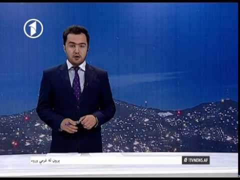 Afghanistan Dari News 24.11.2017 خبرهای افغانستان