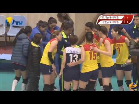 Sichuan vs Beijing | 10 Jan 2017 | Chinese Women Volleyball League 2016/2017