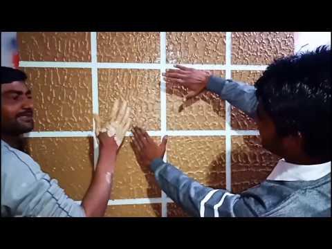 Texture JK wall