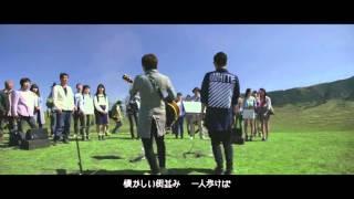 JR西日本 山陽・九州新幹線相互直通5周年タイアップソング JRおでかけネ...