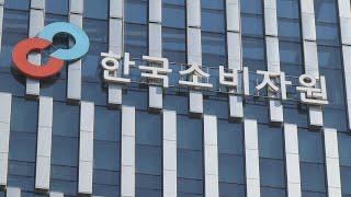 [센터뉴스] 39개 수입품 소비자후생 조사…종합 비타민…