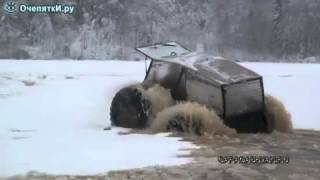 All-terrain vehicle on thin ice.